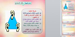 عروض-باوربونيت-الادب-العربي-ثاني-ثانوي-مستوى-ثالث