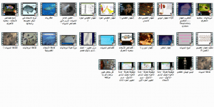 مقاطع-فيديو-احياء-ثاني-ثانوي-مستوى-ثالث