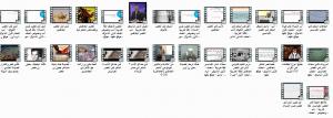 مقاطع-فيديو-الادب-العربي-ثاني-ثانوي-مستوى-ثالث