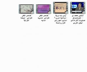 مقاطع-فيديو-القراءة-والتواصل-اللغوي-ثاني-ثانوي-مستوى-ثالث