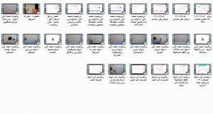 مقاطع-فيديو-رياضيات-اول-ثانوي-مستوى-اول