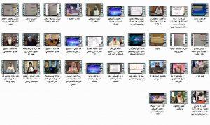 مقاطع-فيديو-فقه-اول-ثانوي-مستوى-اول