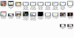 مقاطع-فيديو-كيمياء-اول-ثانوي-مستوى-اول
