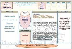تحضير انجليزي فلاينق هاي رقم 4 بطريقة البنائية الفصل الدراسي الثاني