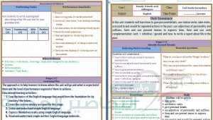 تحضير انجليزي فلاينق هاي رقم 4 بطريقة الوحدات الفصل الدراسي الثاني