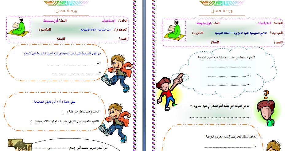 كتاب المعلم انجليزي 2 مقررات