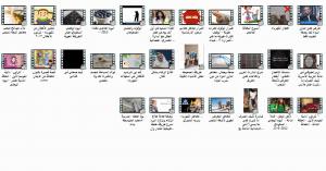مقاطع فيديو تربية اسرية ثالث ابتدائي الفصل الدراسي الاول