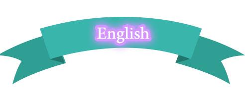 حل أسئلة انجليزي ثاني كبيرات النصف الثاني