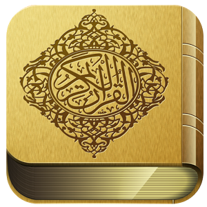 تحضير عين المعلم مادة القرآن الكريم أول متوسط