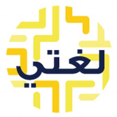 توزيع لغتي الصف الثالث الابتدائي الفصل الدراسي الاول 1438/1439 هـ