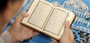 دليل الطالب درس حفظ سورة المدثر (1-17) قرآن تحفيظ الصف الرابع الإبتدائي الفصل الاول 1438/1439 هـ