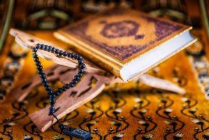 دليل الطالب درس حفظ سورة المدثر (32-47) قرآن تحفيظ الصف الرابع الإبتدائي الفصل الاول 1438/1439 هـ