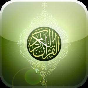 دليل الطالب درس حفظ سورة المزمل (16-19) قرآن تحفيظ الصف الرابع الإبتدائي الفصل الاول 1438/1439 هـ
