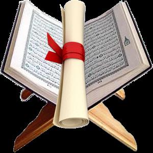 درس التيمم الفقه الصف الرابع الإبتدائي الفصل الاول 1438/1439 هـ