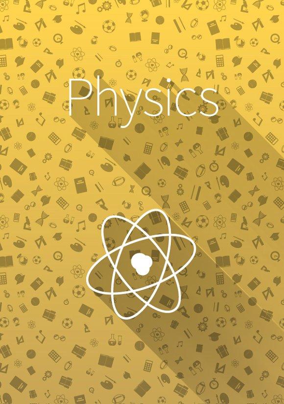 كتاب الطالب درس الرياضيات والفيزياء