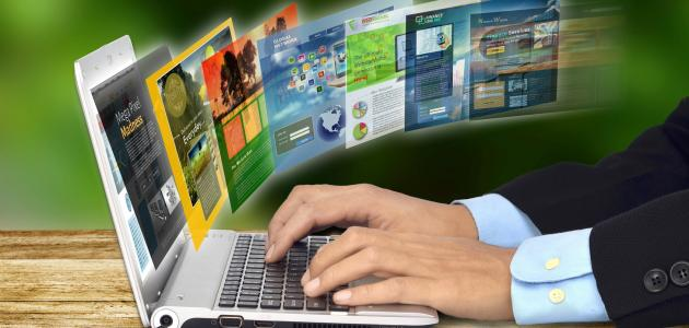 تحضير مؤسسة التحاضير الحديثة مادة الحاسب وتقنية المعلومات