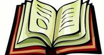 اوراق عمل وحده كتابى رياض اطفال للعام 1440