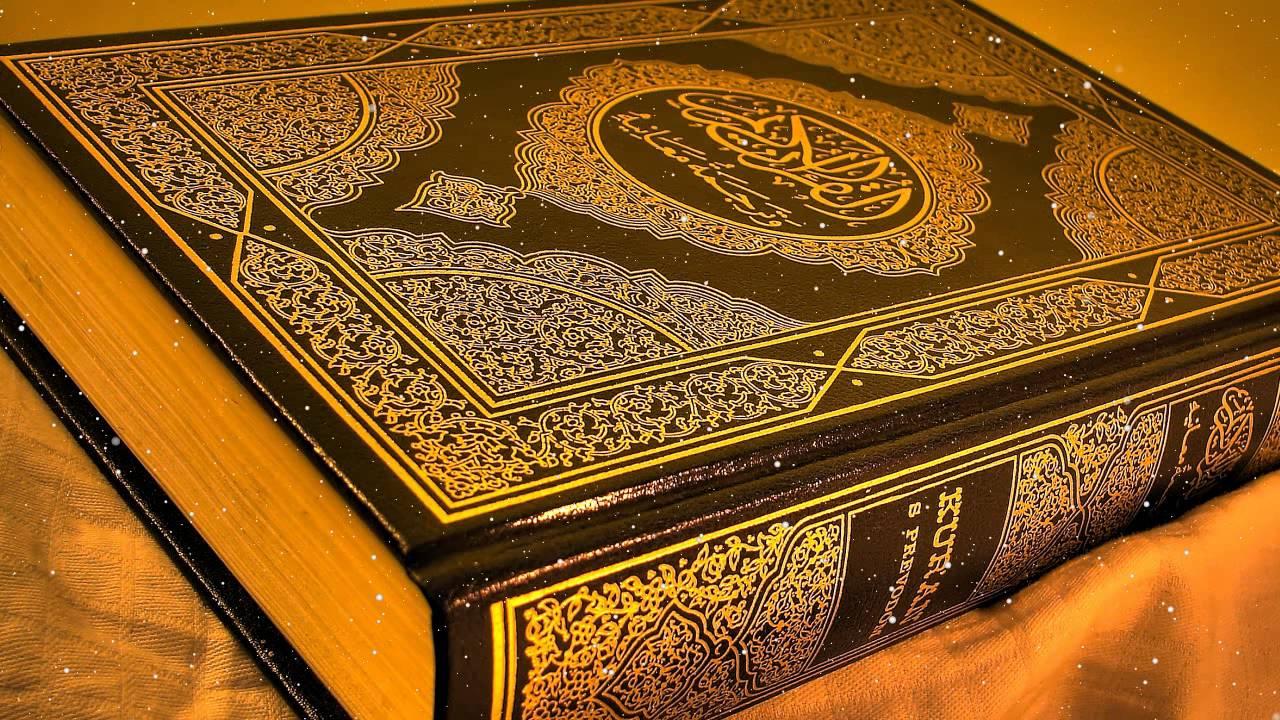 بوربوينت درس لتفسير سورة الكهف من الآية 28 إلى الآية 29 مادة التفسير ثالث متوسط نصف اولعام 1440
