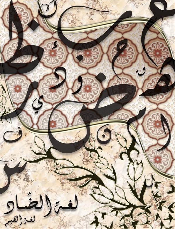بوربوينت الوحدة الأولى درس مدخل الوحدة لغتي ثالث متوسط نصف اول عام 1440