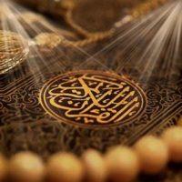 تحضير الوزارة درس تلاوة سورة الرحمن مادة القرآن الكريم الصف الرابع الابتدائي فصل دراسي أول العام الدراسي 1440هـ