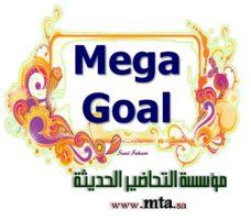 بوربوينت وحدة I Wonder What Happened مادة Mega Goal 2 النصف الدراسي الثاني