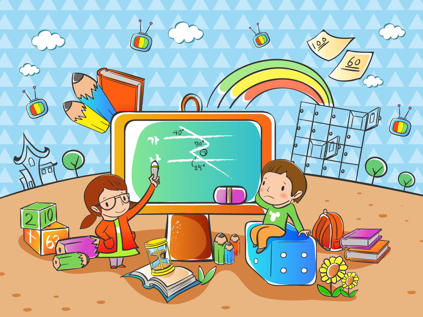 وسائل لعب حر في الخارج وحدة احب لغتي رياض الاطفال