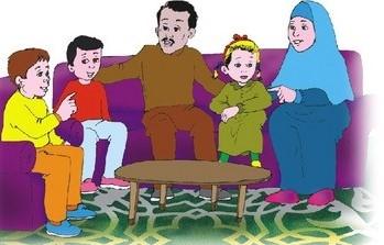استمارة تقويم الطفل لوحدة العائلة رياض اطفال 1441
