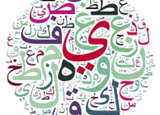 كتاب المعلم اللغة العربية المستوى الثالث