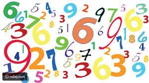 مادة الرياضيات صف ثانى ابتدائي