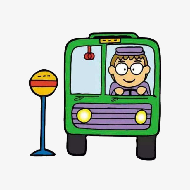 قوانين الاركان وحدة المواصلات رياض اطفال