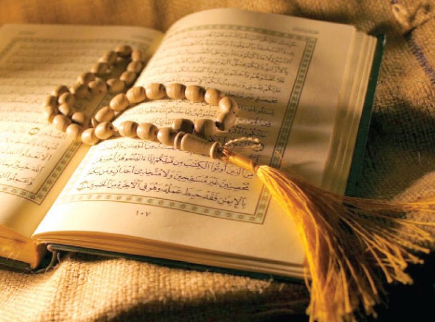 حل اسئلة درس تلاوة سورة الأنعام مادة القرآن علمي للصف الثالث ثانوى المستوي الخامس فصلى 1441
