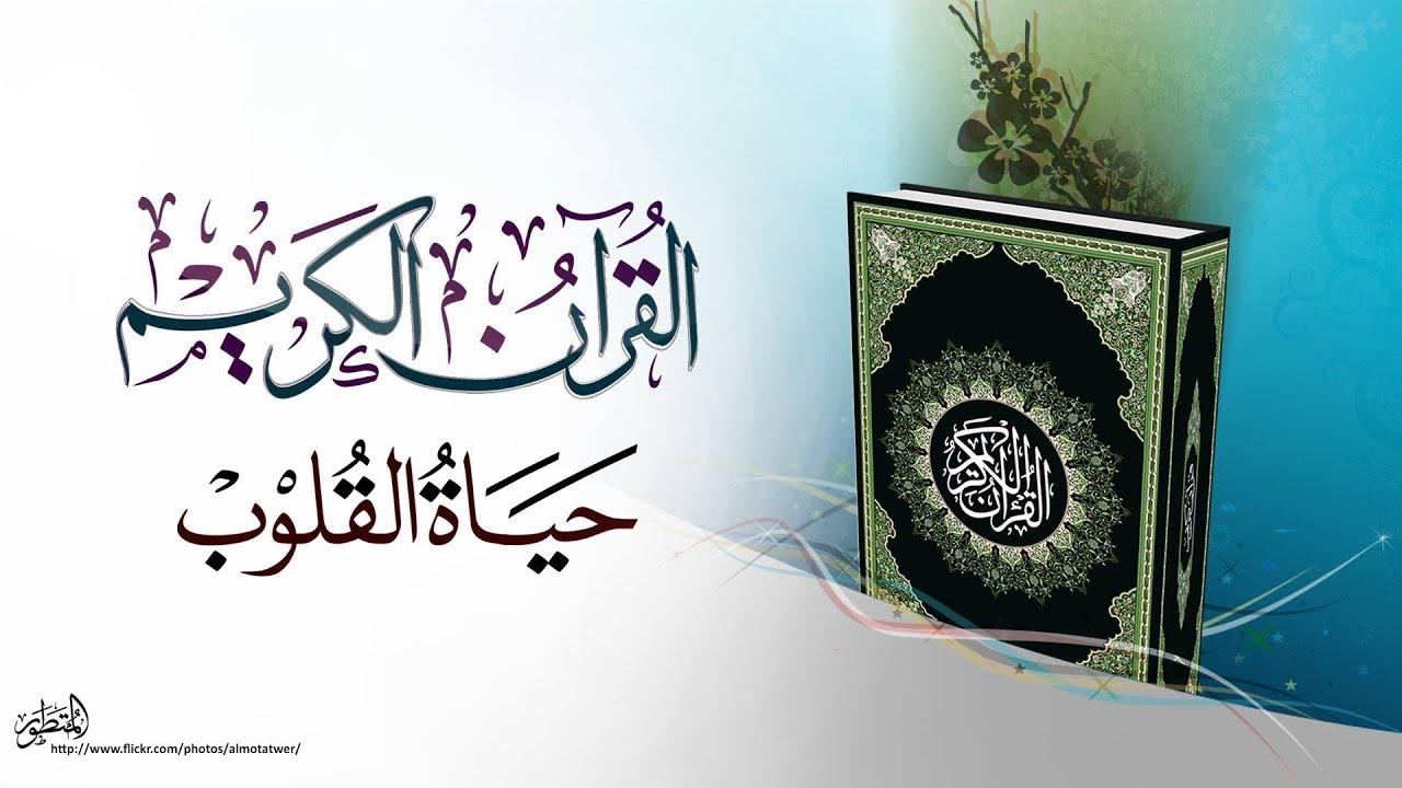 حل اسئلة درس حفظ سورة الذاريات مادة القرآن علمي للصف الثالث ثانوى المستوي الخامس فصلى 1441