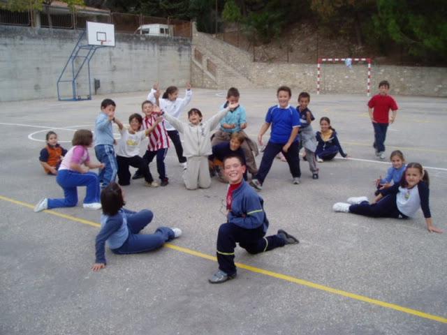 نموذج من ادخال تحضير ببوابة المستقبل مادة التربية البدنية للصف الثالث الابتدائى