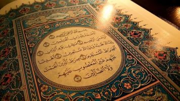 ادخال تحضير ببواية المستقبل مادة القرآن الكريم للصف الأول المتوسط فصل دراسي أول 1441