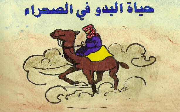 استمارة تحضير للركن المصاحب وحدة الرمل رياض اطفال