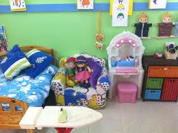 ركن المنزل وحدة كتابي رياض اطفال
