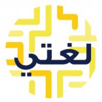 توزيع وتحضير مادة لغتي الصف السادس الإبتدائي الفصل الدراسي الأول 1441 - 2020 م