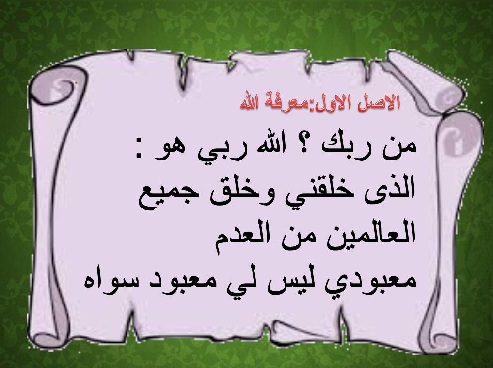 اسرية