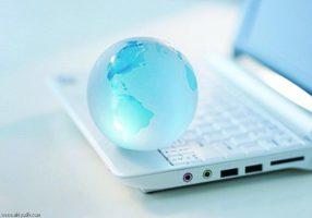 تحضير الوزارة درس حماية تطبيقات الانترنت مادة الحاسب الالي 2 نظام المقررات 1441