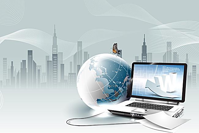 تحضير الوزارة درس أمن وحماية البيانات مادة الحاسب الالي 2 نظام المقررات 1441