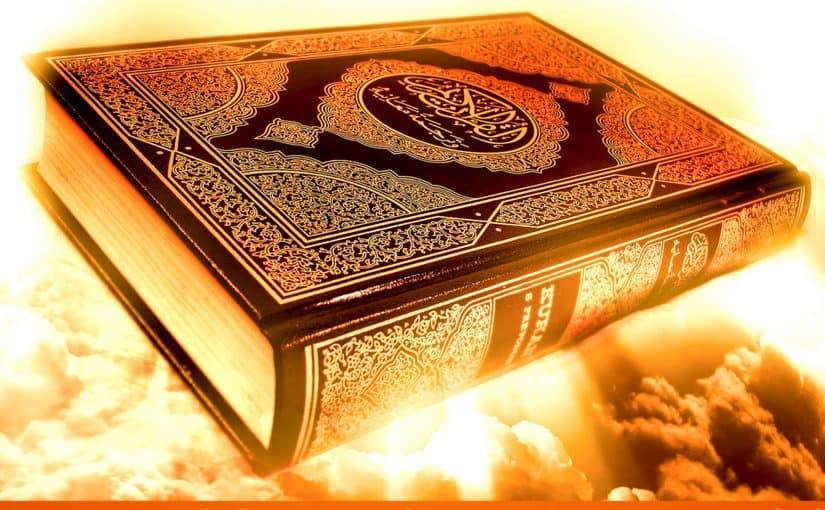 اوراق عمل حفظ سورة الملك 1_3 القرآن الكريم الصف السادس الابتدائي الفصل الدراسي الثاني 1441