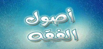 فيديوهات مادة الفقه ثاني ابتدائي الفصل الدراسي الثاني 1441 هـ