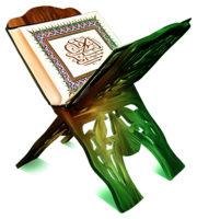 تحضير مادة القرآن الكريم ثاني كبيرات الفصل الدراسي الثاني لعام 1441هـ