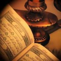 ورق عمل درس تلاوة سورة هود من 1 إلى 17 مادة قرآن 1 مقررات 1441 هـ