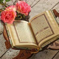 بور بوينت درس تلاوة سورة هود من 1 إلى 17 مادة قرآن 1 مقررات 1441 هـ