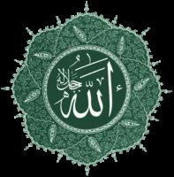 ورق عمل درس أصحاب الفروض المقدرة مادة فقه 2 مقررات 1441 هـ