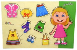 مهارات درس ملابسي مادة التربية الاسرية اول ابتدائي