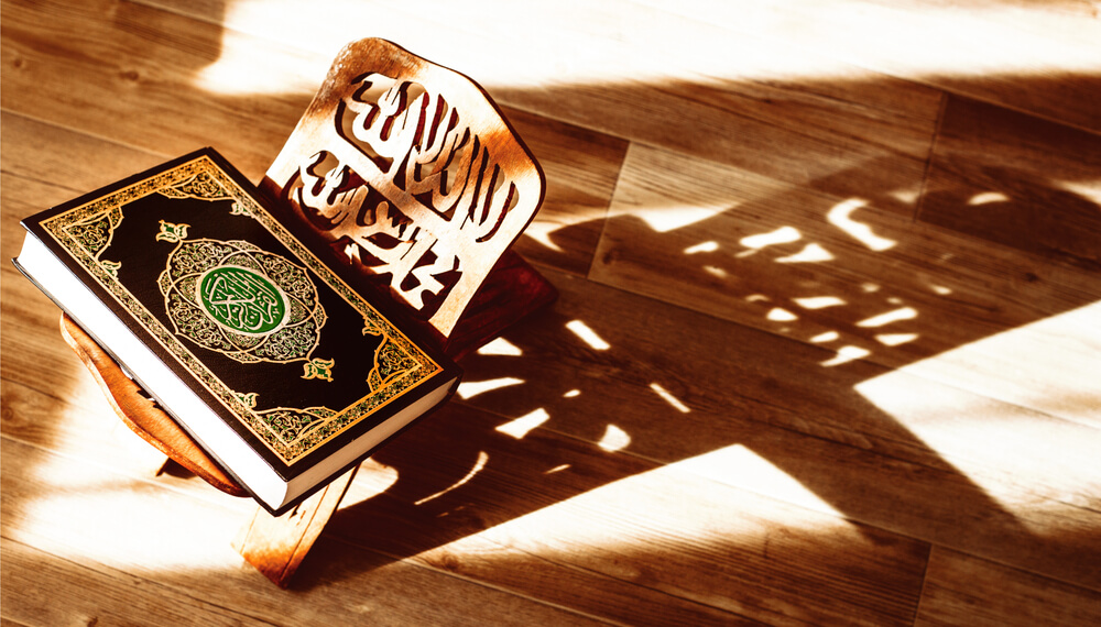 اوراق عمل حفظ سورة الملك 7_9 القرآن الكريم الصف السادس الابتدائي الفصل الدراسى الثانى 1441