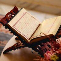 حل أسئلة درس مراجعة تلاوة تصحيح وحفظ سورة الرحمن كاملة مادة قرآن 1 مقررات 1441 هـ