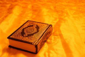 تحضير الوزارة درس تفسير سورة الأعراف من 26-27مادة تفسير 1 مقررات 1441 هـ